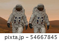 3D rendering. Colony on Mars. Two Astronauts 54667845