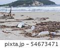 プラスチックごみ 海洋汚染 環境問題 海 砂浜 海岸 54673471