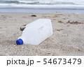 プラスチックごみ 海洋汚染 環境問題 海 砂浜 海岸 54673479