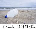 プラスチックごみ 海洋汚染 環境問題 海 砂浜 海岸 54673481