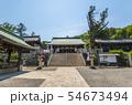 吉備津彦神社 54673494
