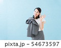 働く女性の匂い(ブルーバック) 54673597