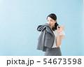 働く女性の匂い(ブルーバック) 54673598