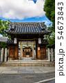 布忍神社 54673843
