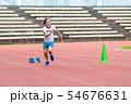Child running in stadium. Kids run. Healthy sport. 54676631