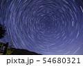 奥秩父の星空 54680321