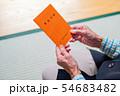 シニア女性と年金手帳 老人 おばあちゃん 54683482