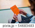 シニア女性と年金手帳 老人 おばあちゃん 54683483