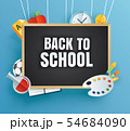 Back to school banner with education items  54684090
