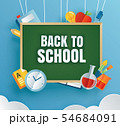 Back to school banner with education items  54684091