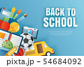 Back to school banner with education items on blue 54684092