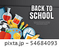 Back to school banner with education items  54684093