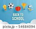 Back to school banner with education items hanging 54684094
