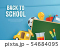Back to school banner with education items on blue 54684095