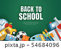 Back to school banner with education items  54684096