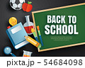 Back to school banner with education items  54684098