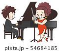 ジャズシンガーとピアニスト 54684185