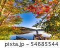 秋の白駒の池 朝焼け 【長野県】 54685544