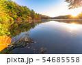 秋の白駒の池 朝焼け 【長野県】 54685558