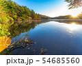 秋の白駒の池 朝焼け 【長野県】 54685560