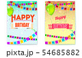 Set of Happy Birthday greeting posters. Festive 54685882
