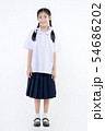 Portrait of Lovely Asian girl in school uniform 54686202
