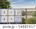 【選挙ポスター掲示板 イメージ】 54687417