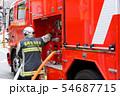 消防車 54687715