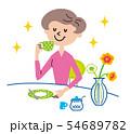 お茶の時間 主婦 イラスト 54689782