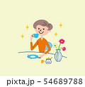 お茶の時間 主婦 イラスト 54689788