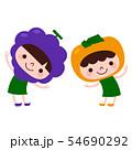 果物のイラスト。葡萄と柿のキャラクターたち。 54690292
