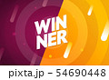 Winner Concept on a Abstract Color Background. Vector 54690448