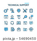 Technical Support Signs Color Thin Line Icon Set. Vector 54690450
