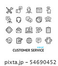 Customer Service Signs Black Thin Line Icon Set. Vector 54690452