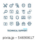 Technical Support Signs Black Thin Line Icon Set. Vector 54690617