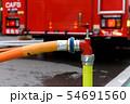 消火栓からの給水 54691560