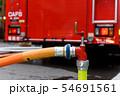 消火栓からの給水 54691561