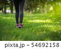 closeup sport shoe in park. 54692158