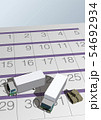 ベクター イラスト デザイン レイアウト ai eps トラック カレンダー 物流イメージ 54692934