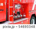 消防車の操作部分 54693348