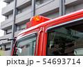 消防車のサイレン 54693714