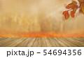 背景-秋-森-落ち葉-テーブル 54694356