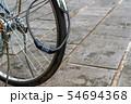 ママチャリ 54694368