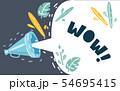 Speech bubble and loudspeaker. 54695415
