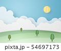ペーパークラフト-空-雲-太陽-大地 54697173