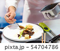 Chef cooking food in the kitchen, Chef preparing 54704786