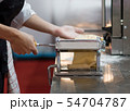 Chef making pasta with a machine, home made fresh 54704787