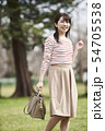 女性 公園 54705538