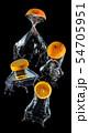 Water droping slice orange fruits. 54705951