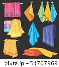 Kitchen and bath hanging and folding towels isolated vector set 54707969